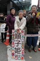 BL171126大阪マラソン10-8IMG_8405