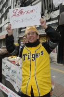 BL171126大阪マラソン14-3IMG_8464