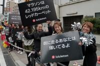 BL171126大阪マラソン14-9IMG_8485