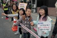 BL171126大阪マラソン14-11IMG_8483
