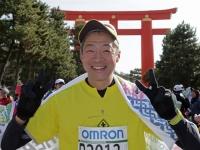 FB180218京都マラソンゴール後IMG_0395