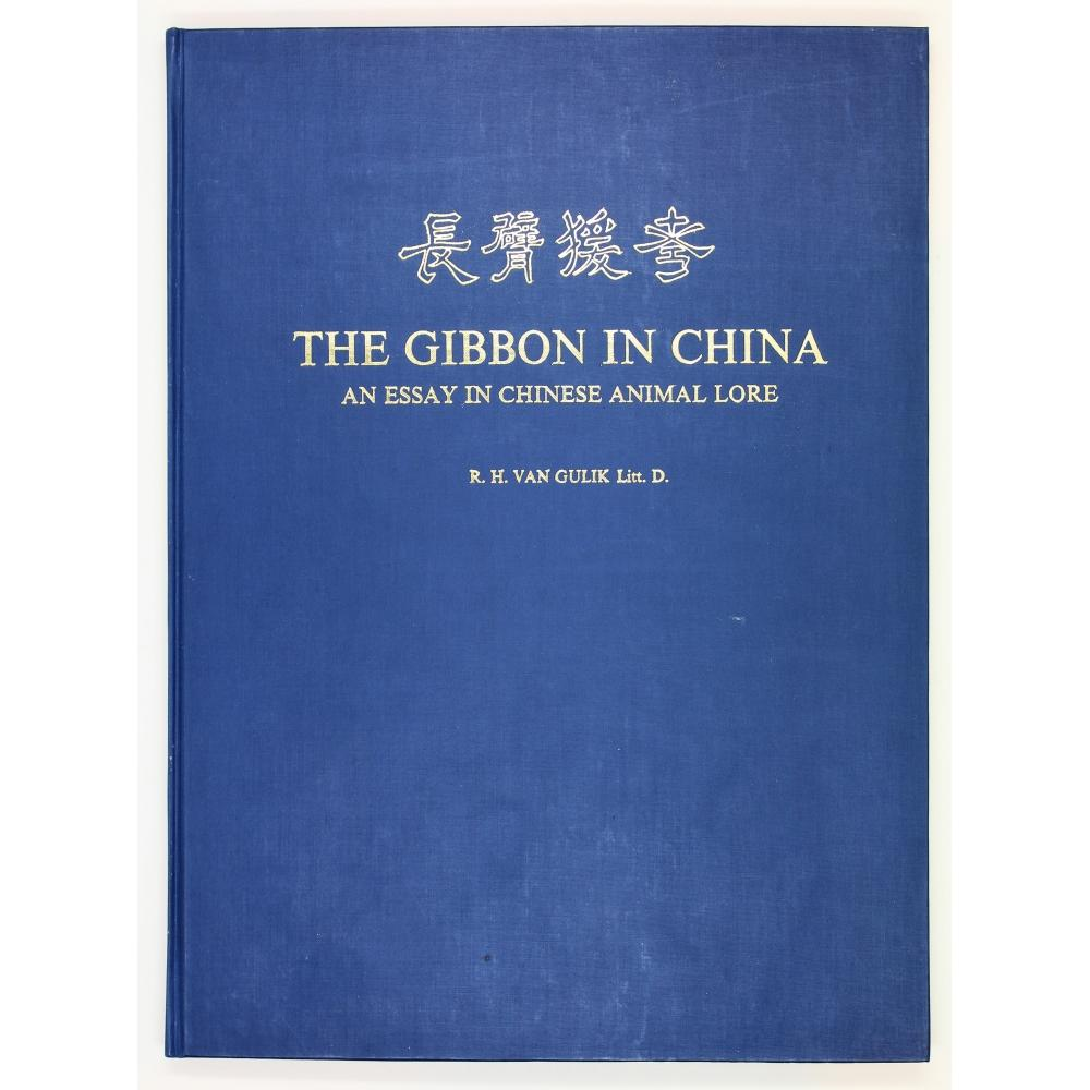 Gibbon in China