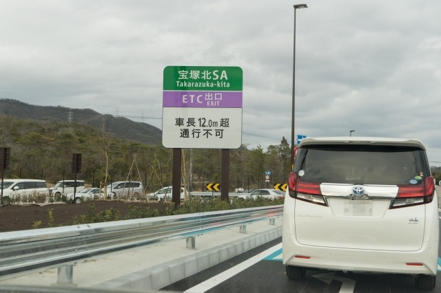 宝塚北その3-08