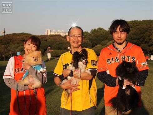 03_熊猫犬日記