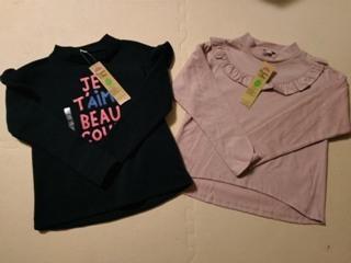 ブログ2 0311買い物 (2)