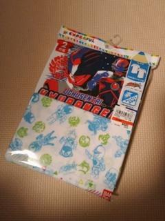 ブログ2 0311買い物 (4)