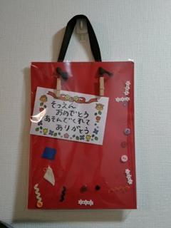 ブログ2 0316お弁当 (2)