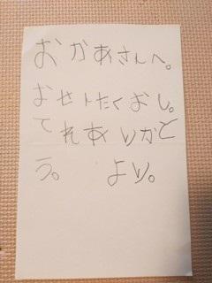 ブログ2 0316お弁当 (3)