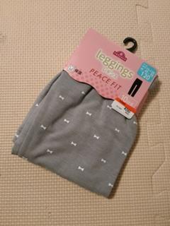 ブログ2 0322買い物 (3)