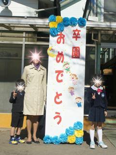 ブログ2 0318卒園式 (2)