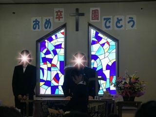 ブログ2 0318卒園式 (3)