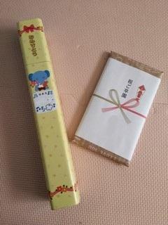 ブログ2 0318卒園式 (7)