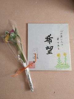 ブログ2 0318卒園式 (8)