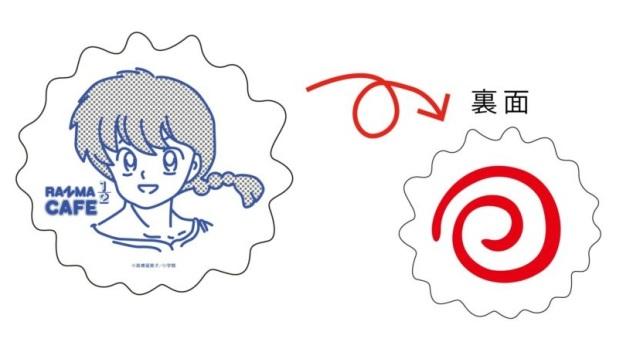 rm_coaster-01.jpg