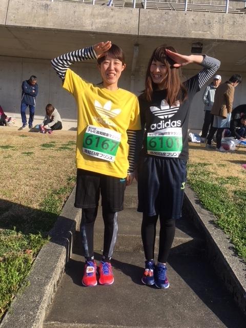 健康マラソン1