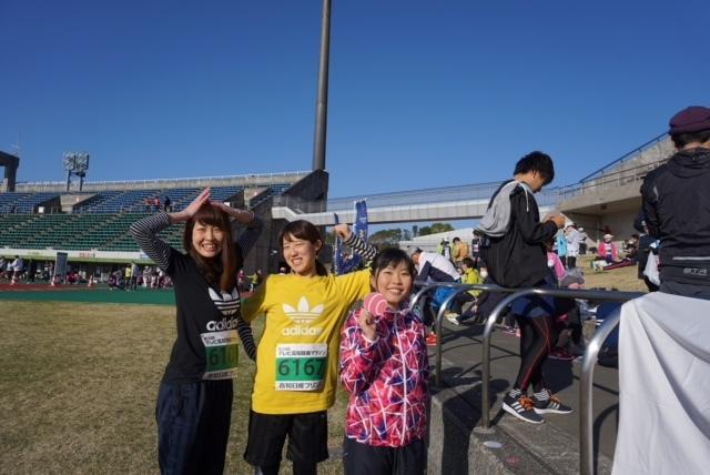 健康マラソン2