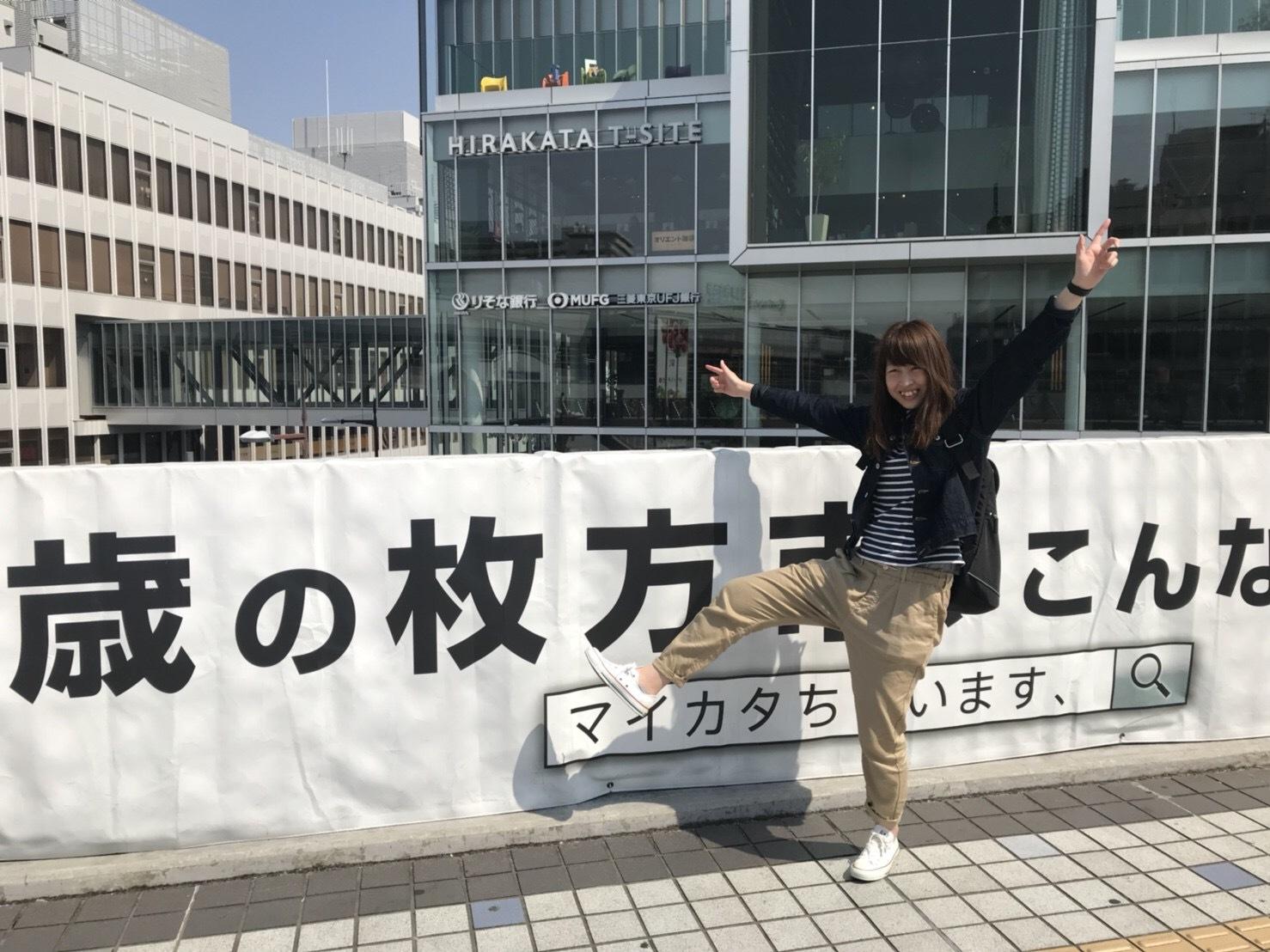 大阪たび1