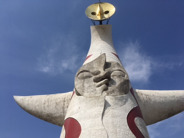 太陽の塔2