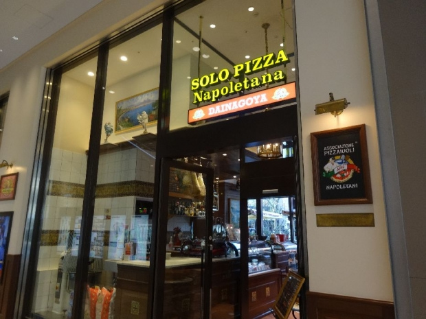 SOLO PIZZA@名古屋 (8)