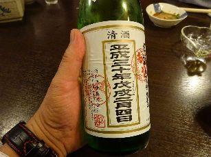 あだち@徳山 (11)
