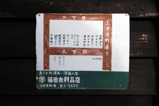 180224-4.jpg