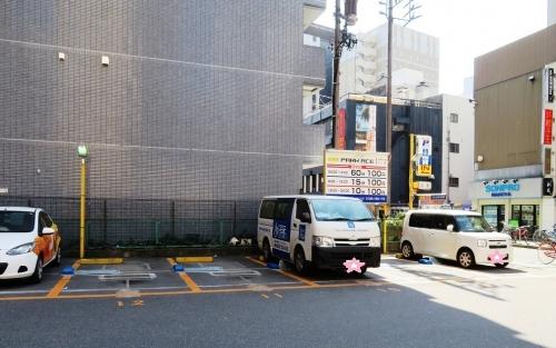 IMG_5457.jpg