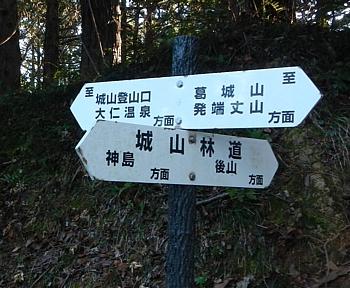 201801_Hoxtutanjouyama_24.jpg