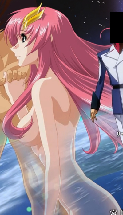 Gundam_Seed_Destiny_HD14_Lacus_Clyne_ep12_ED_Close_up.jpg
