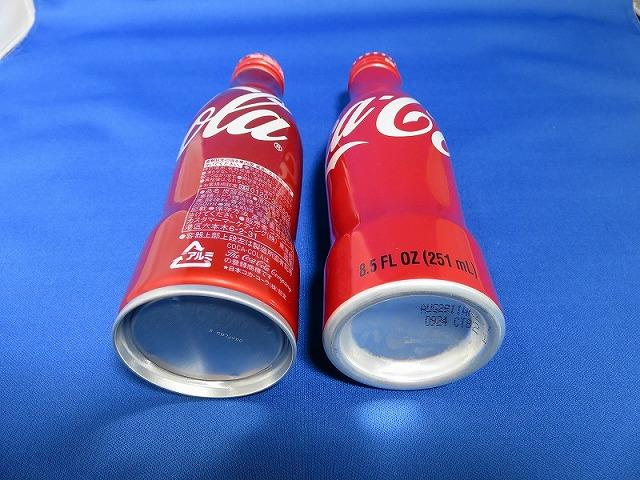 コカ・コーラのボトル2本②