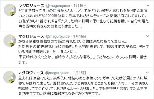 maguro1.jpg
