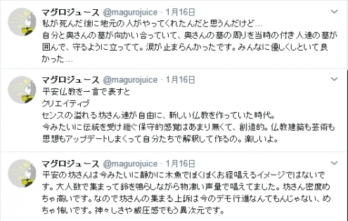 maguro2.jpg
