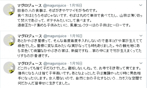 maguro3.jpg