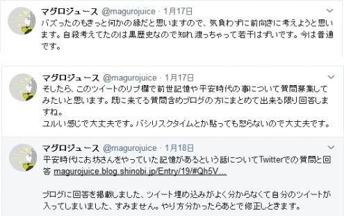maguro4.jpg