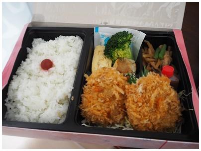 本気豚食4