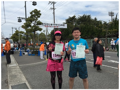 うらしまマラソン1