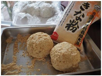 森塚さん牡丹餅2