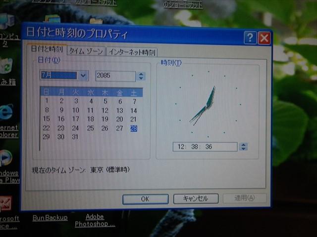 IMGP8043_S-size.jpg