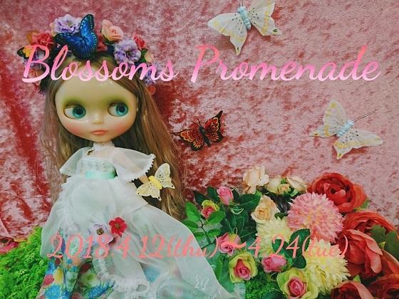 Blossoms Promenade画像