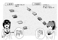 sensyadou3.jpg
