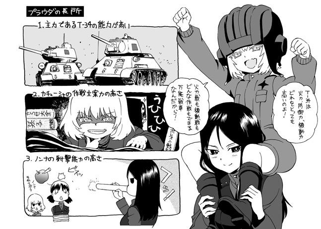 sensyadou4.jpg