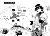 sensyadou5.jpg