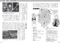 sensyadou6.jpg