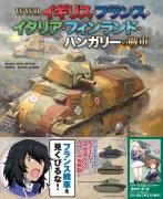 tank8.jpg