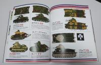 tank9.jpg