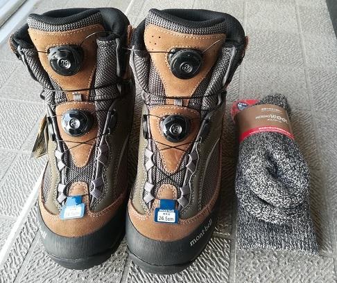 8 新しい靴と靴下
