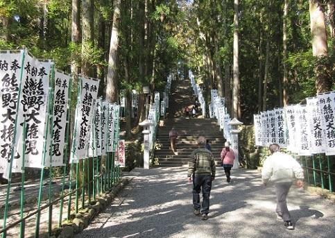6 熊野本宮大社