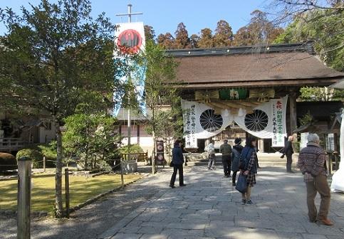 7 熊野本宮大社