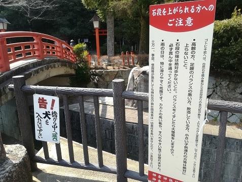 16 摂社神倉神社の説明看板