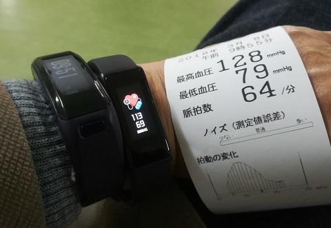 7 血圧計の測定値の比較
