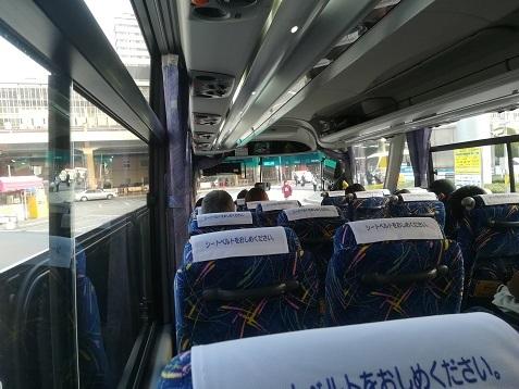 1 新大阪駅を出発